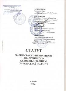 документы5
