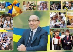 Вітання Харківського міського голови Геннадія Кернеса з нагоди початку навчального року