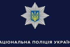 В Україні діє заборона на використання символіки тоталітарних режимів